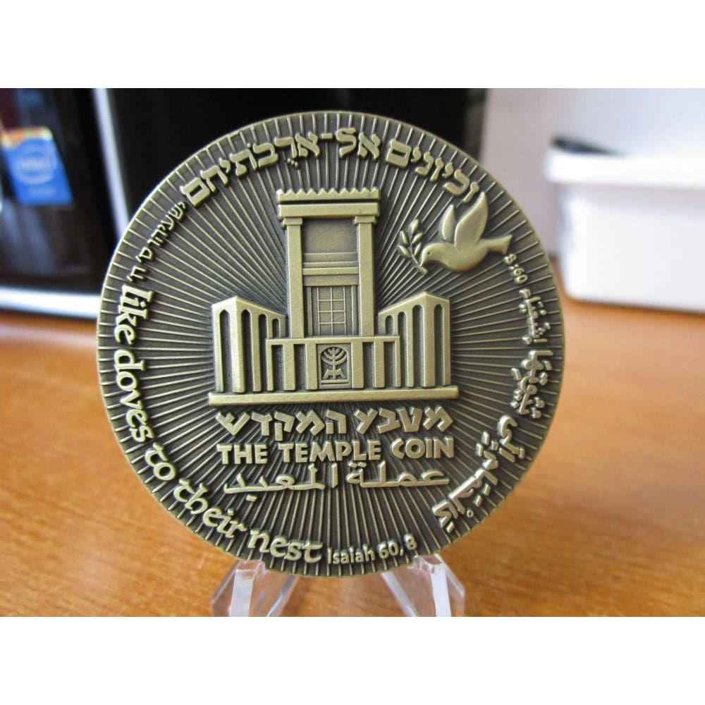 70 Years Israel Trump American Embassy Jerusalem Challenge Coin - Bronze