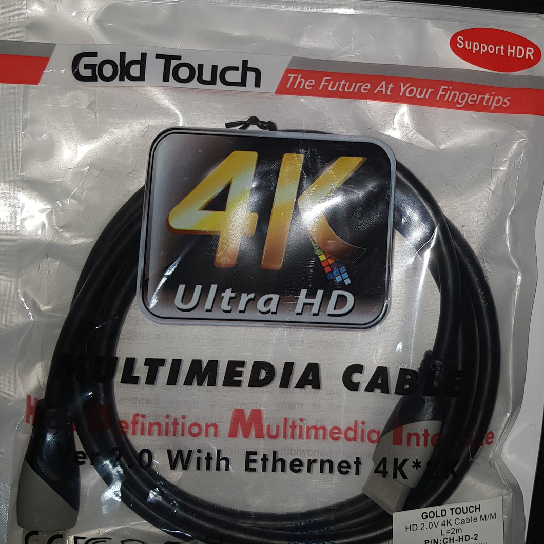 כבל HDMI 4K GOLD TOUCH HDR 2 מטר