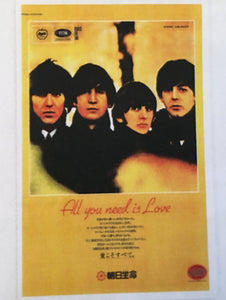The Beatles All You Need is Love Print