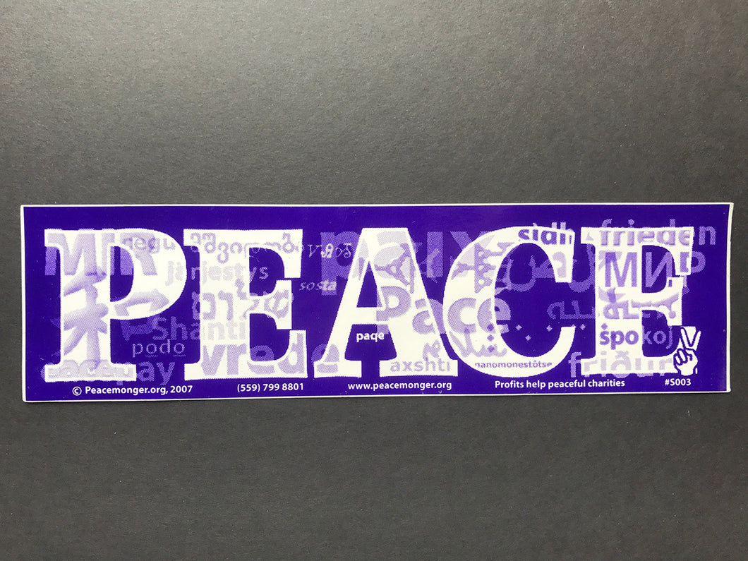 Large Purple Peace Sticker