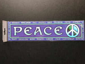 Large World Peace Sticker