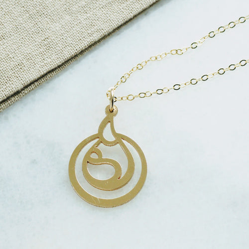 Gold silhouette breastfeeding necklace