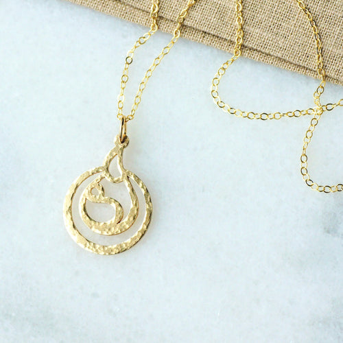 Hammered Gold Breastfeeding Pendant Necklace