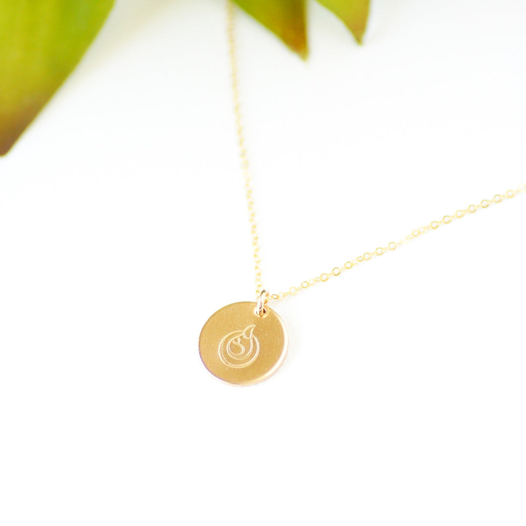 Petite Gold Breastfeeding Badge of Honor Pendant Necklace