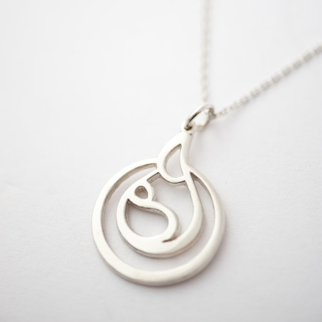 Sterling Silver Breastfeeding Pendant Necklace