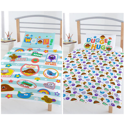 HEY DUGGEE - Toddler Bed/Cot Quilt Cover Set