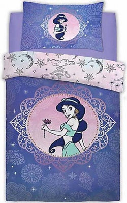 Aladdin Single Quilt Cover Set