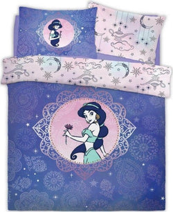 Aladdin Double to Queen Quilt Cover Set