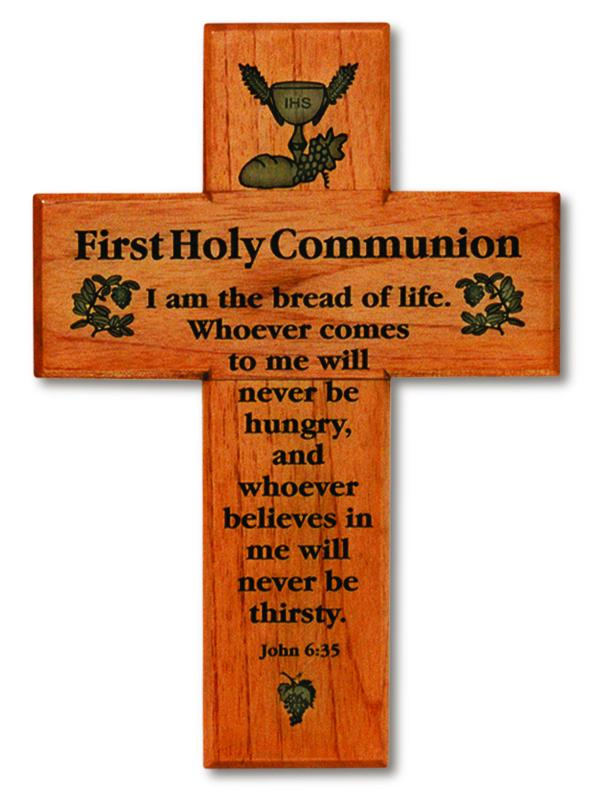 "8"" Cross Mahogany First Holy Communion 