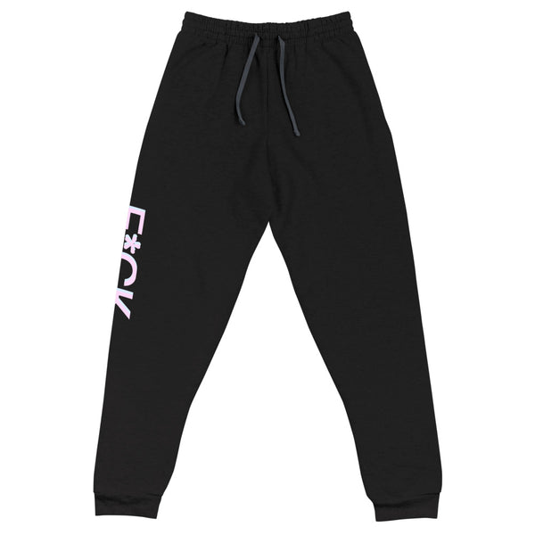 channel 003 Sweats