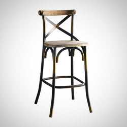 My Decor Center - Zaire Bar Chair (Antique Copper)