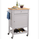 My Decor Center - HoogZen Kitchen Cart (Natural & Gray