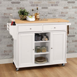 My Decor Center - Tullarick Kitchen Cart (Natural & White)