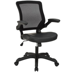 Veer Vinyl Office Chair (Black)