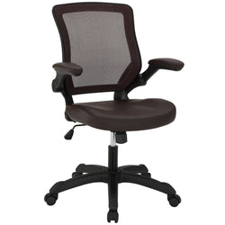 Veer Vinyl Office Chair (Brown)