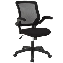 Veer Mesh Office Chair (Black)