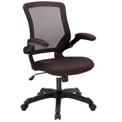 Veer Mesh Office Chair (Brown)