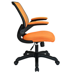 Veer Mesh Office Chair (Orange)