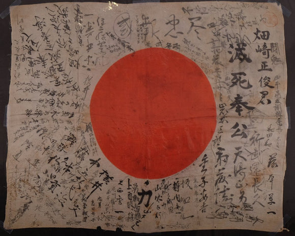WWII Japanese Flag with Names
