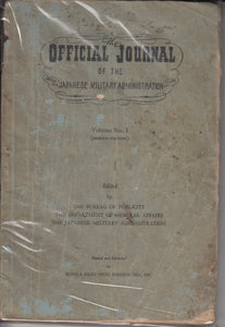 Official Journal of the Japanese Military Administration Vol 1 (2nd Edition)