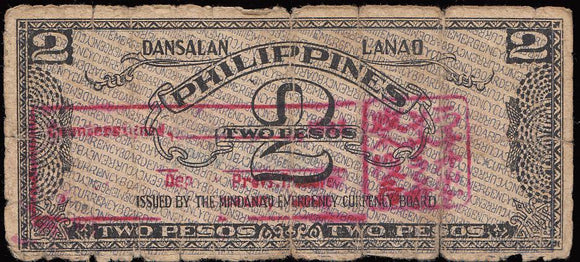 Dansalan (Marawi) Lanao 2 Pesos WW2 Guerrilla Money with Japanese Countermark