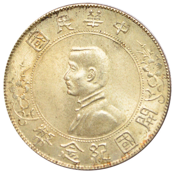 China 1 Dollar (1927) ND