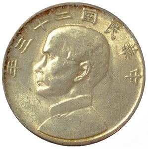China 1 Dollar (Yuan) 1934 (Year 23)