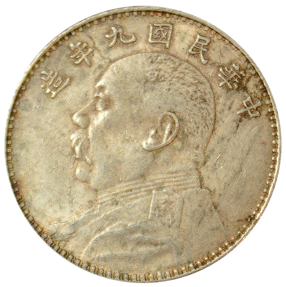 China 1 Dollar (Yuan) 1920 (Year 9)