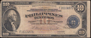 US-Philippines 10 Pesos ND (1944) VICTORY