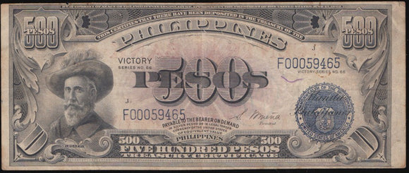 500 Pesos 1949 (ND) Central Bank Victory Note