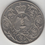 Great Britain Queen Elizabeth II  Silver Jubillee Crown 1977