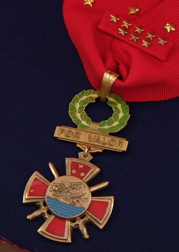Philippine Medal of Valor