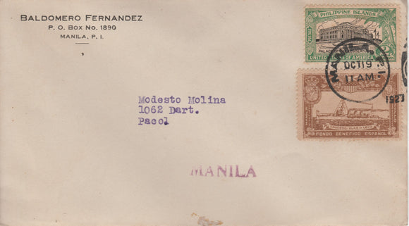 Postal Envelope with Philippine Legislative Building Stamp