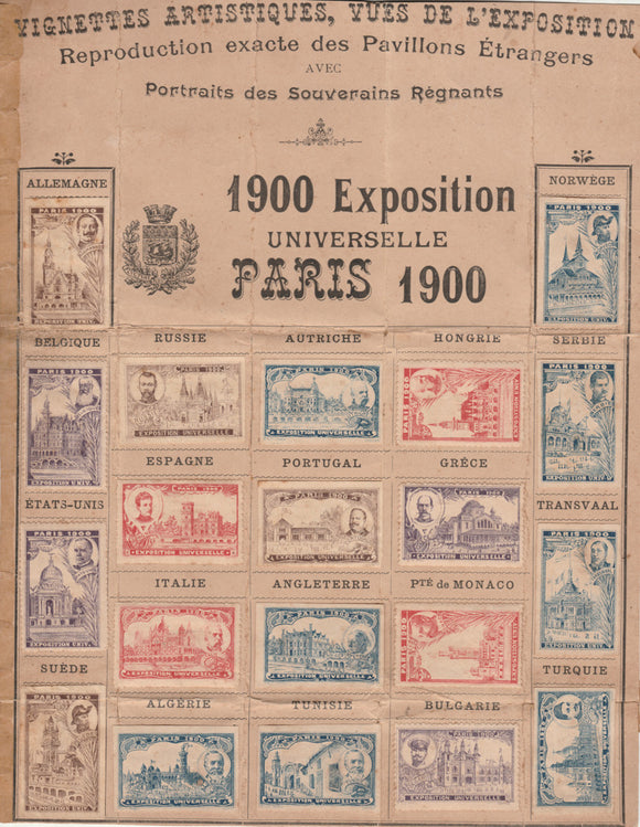 1900 Exposition Universelle Paris stamps