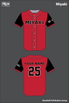 MIYAKI Full Button Baseball Jersey - YXkdec