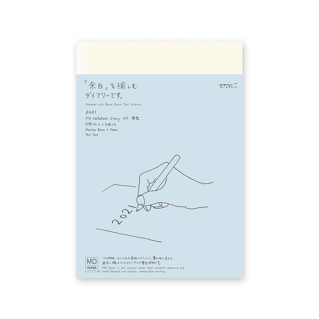 MIDORI A5 Monthly Thin Md Note Diary