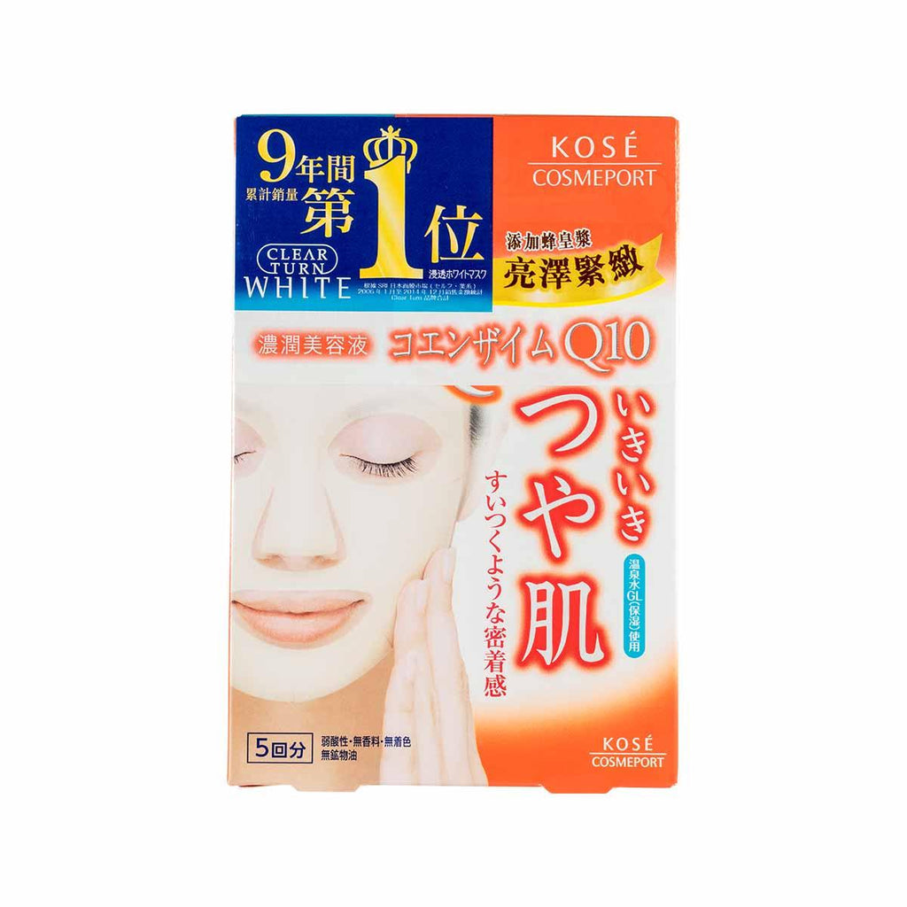 Kose Clear Turn White Q10 Mask 5 Sheets