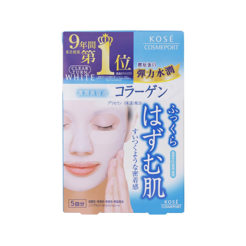 Kose Clear Turn Whitening Collagen Mask