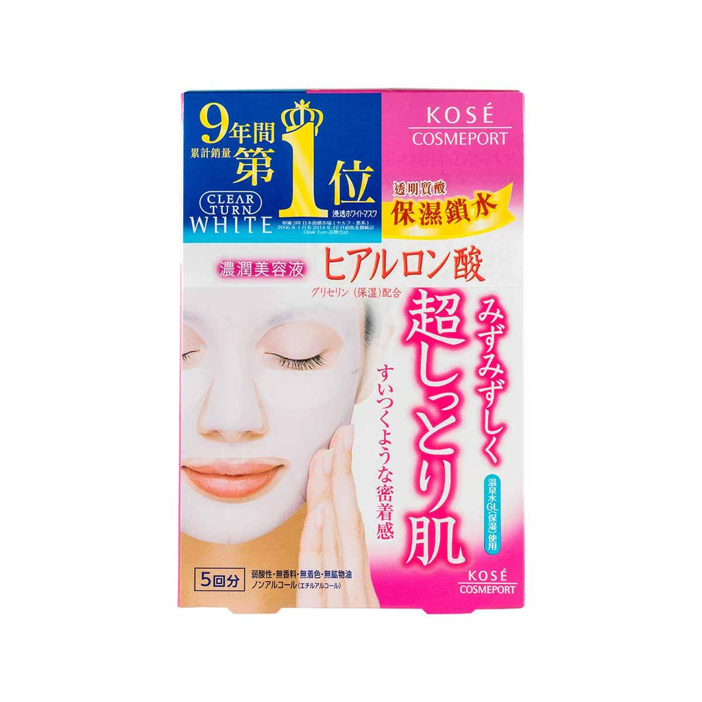 Kose Clear Turn White Hyaluronic Acid Mask 5 Sheets