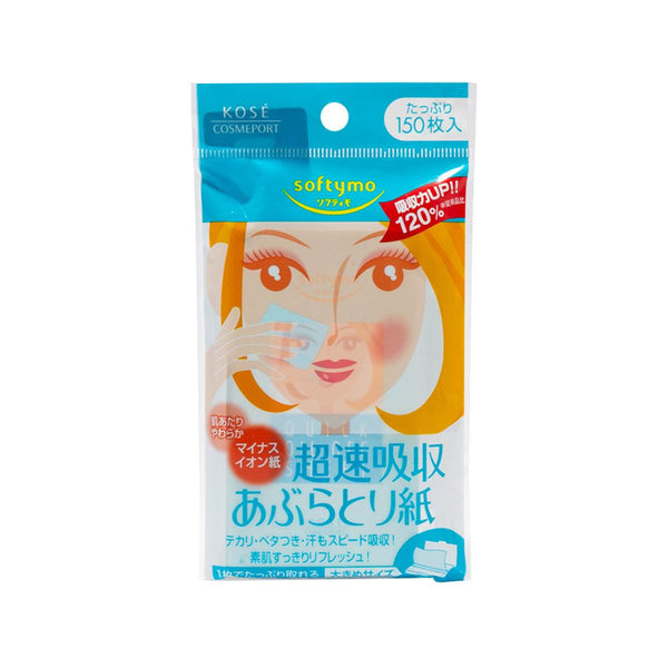 Kose Softymo Oil Clear Paper (150 pcs)