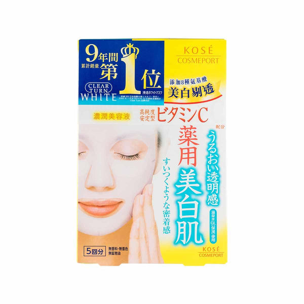 Kose Clear Turn Vitamin C Essence Mask 5 Sheets