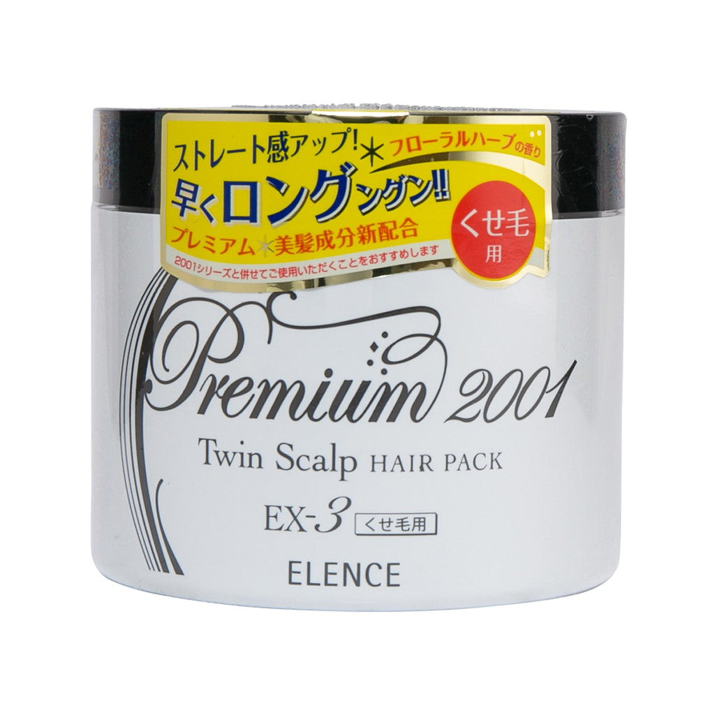 Elence2001Ha001 Twin Scalp Hair Pack Ex.3 240g