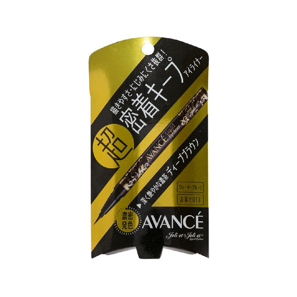 Avance Liquid Eyeliner- Black (0.6ML)