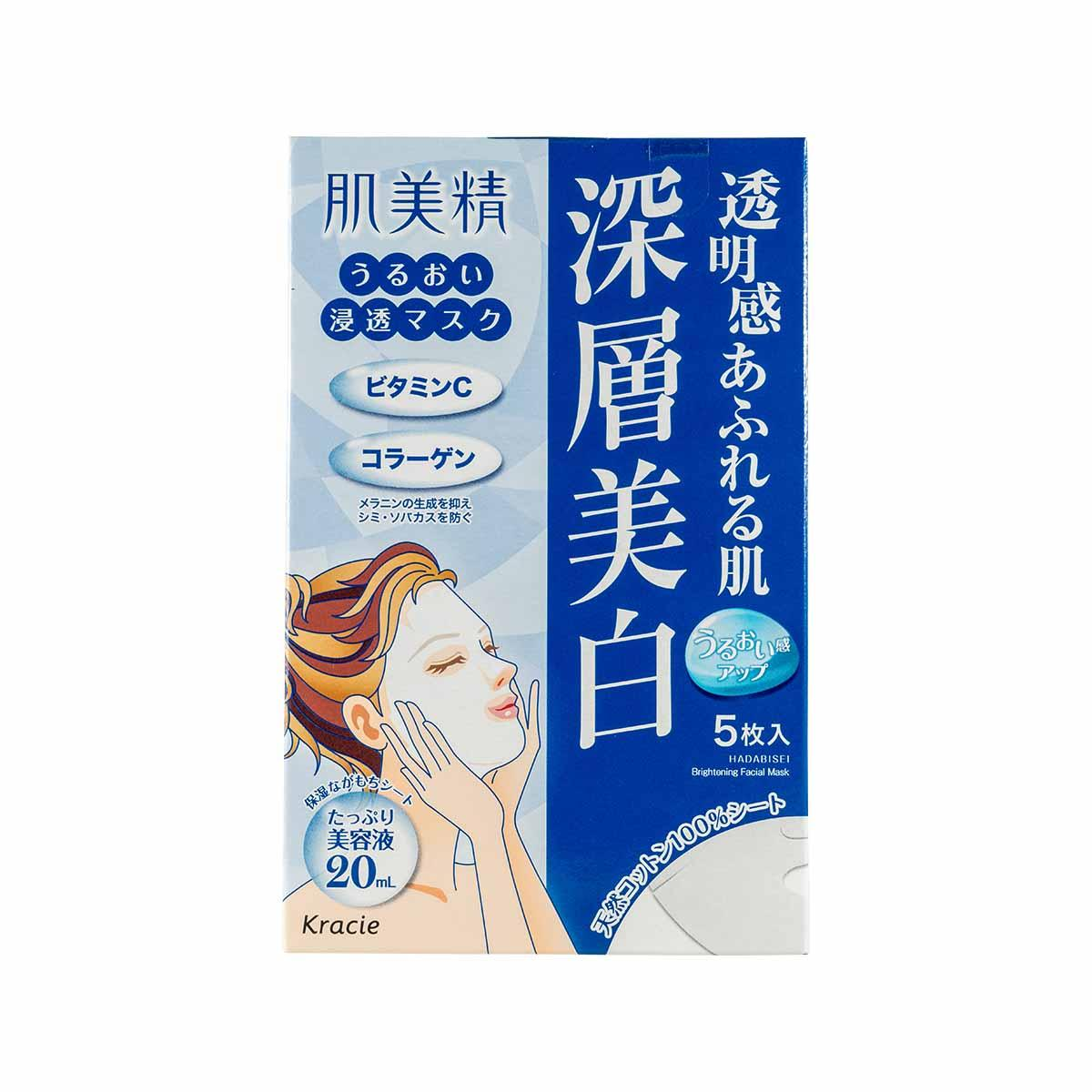 goodbye keana nose cream pack how to use