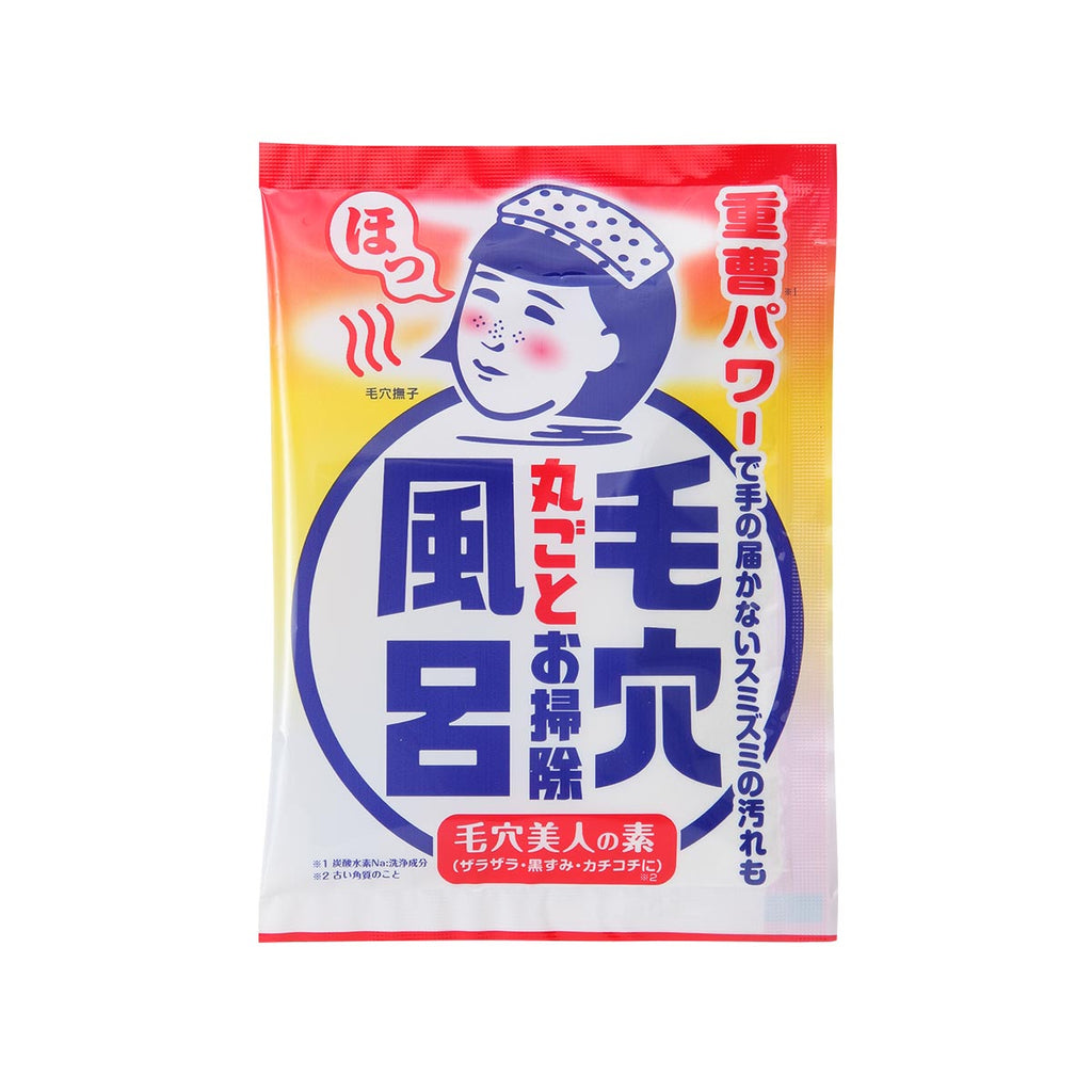 ISHIZAWA LAB NADESHIKO Keana Baking Soda Bath Powder (30g)