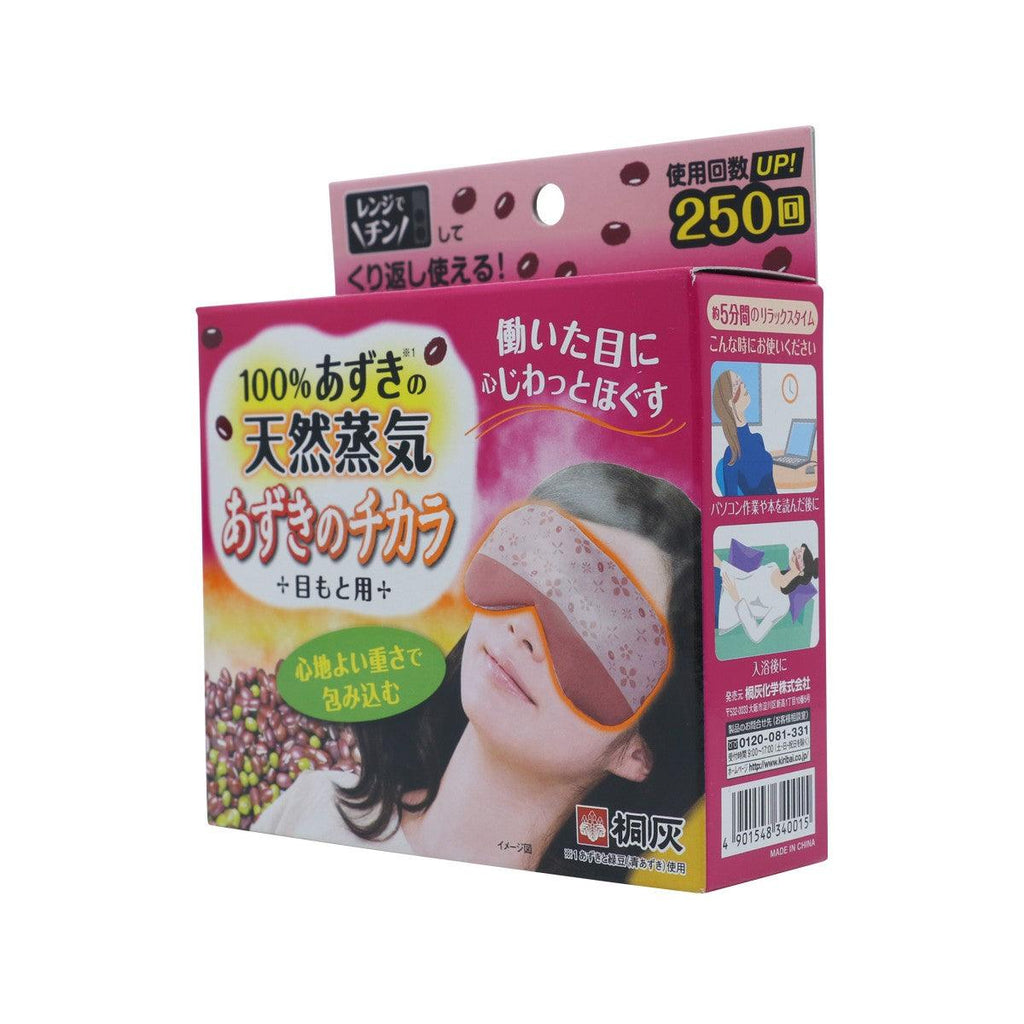 Kobayashi Kiribai Red Bean Eye Pillow