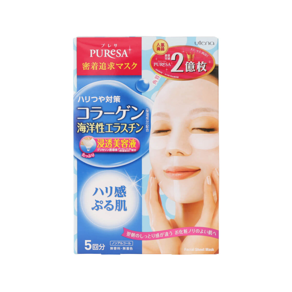 PUReSA Sheet Mask Collagen