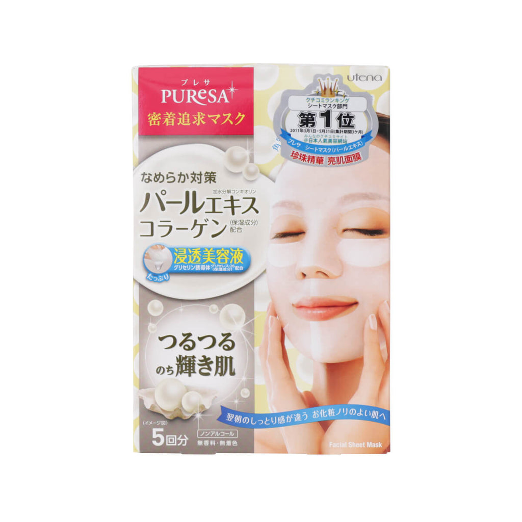 PUReSA Sheet Mask Pearl