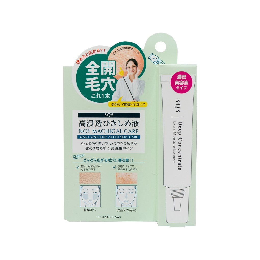 SQS Pore Essence 15ML