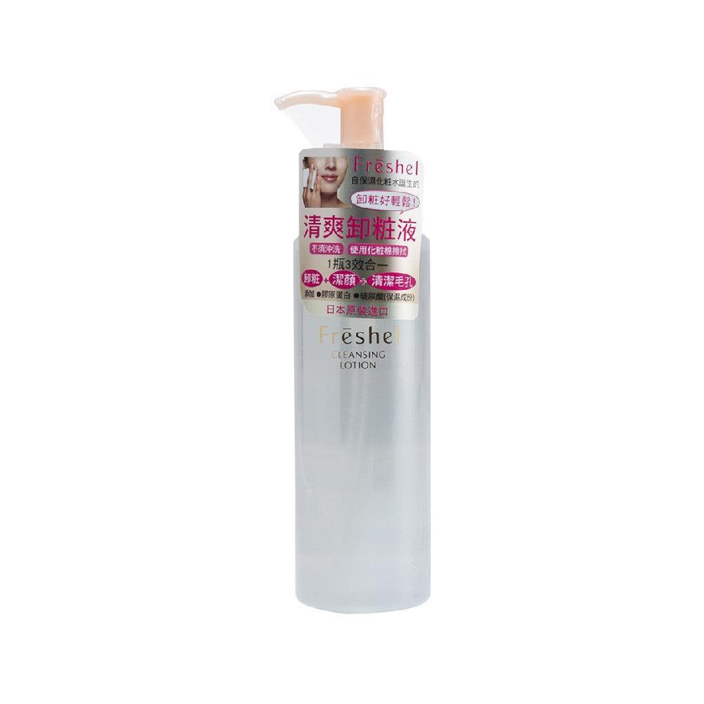 Freshel Cleansing Lotion 200ml